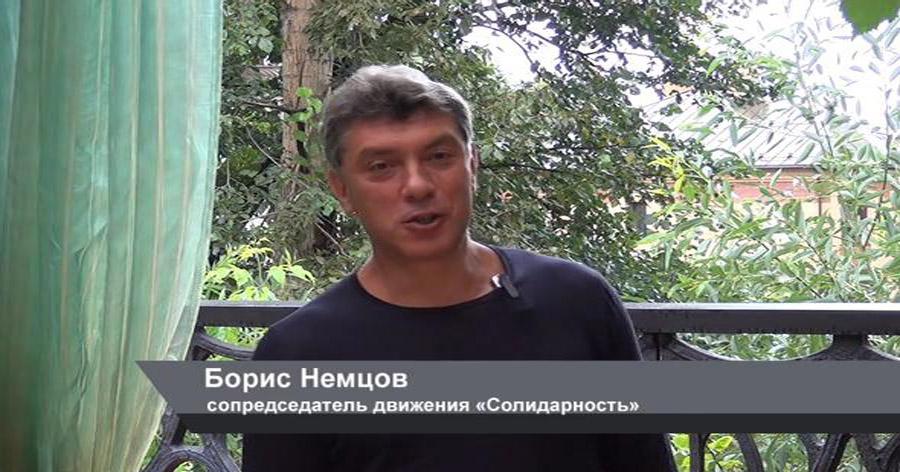 16-08-2012-nemtsov-vladimir-1