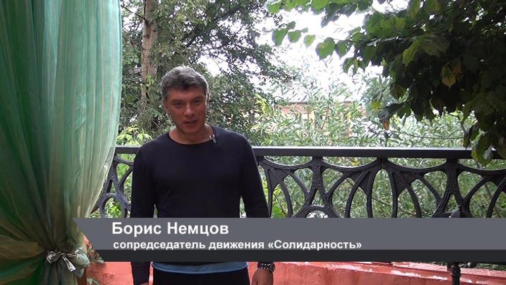 16-08-2012-nemtsov-vladimir2