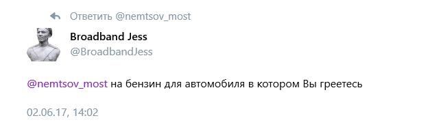 2017-02-06-twit