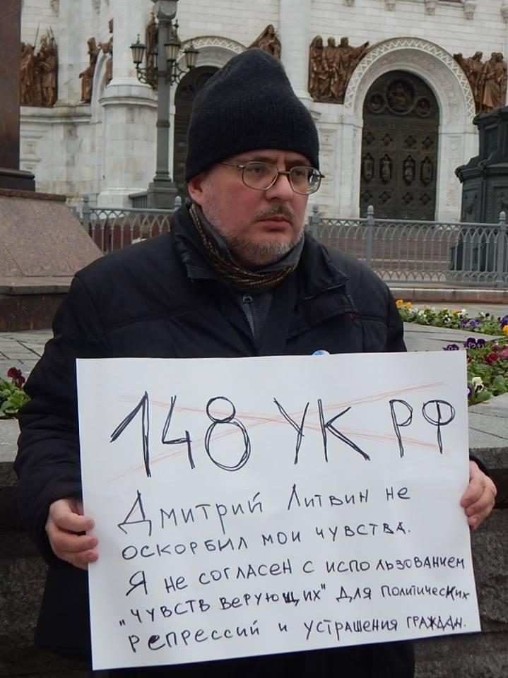 18-04-2017_dmitry_arsentiev.jpg