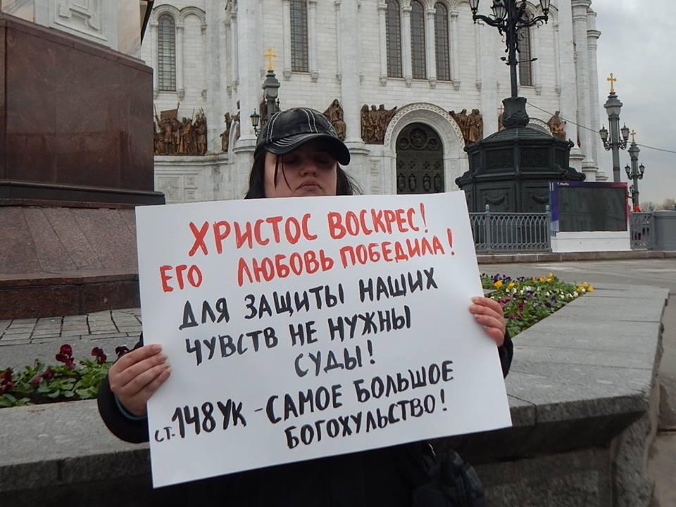 18-04-2017_neizvestnaya_devushka.jpg