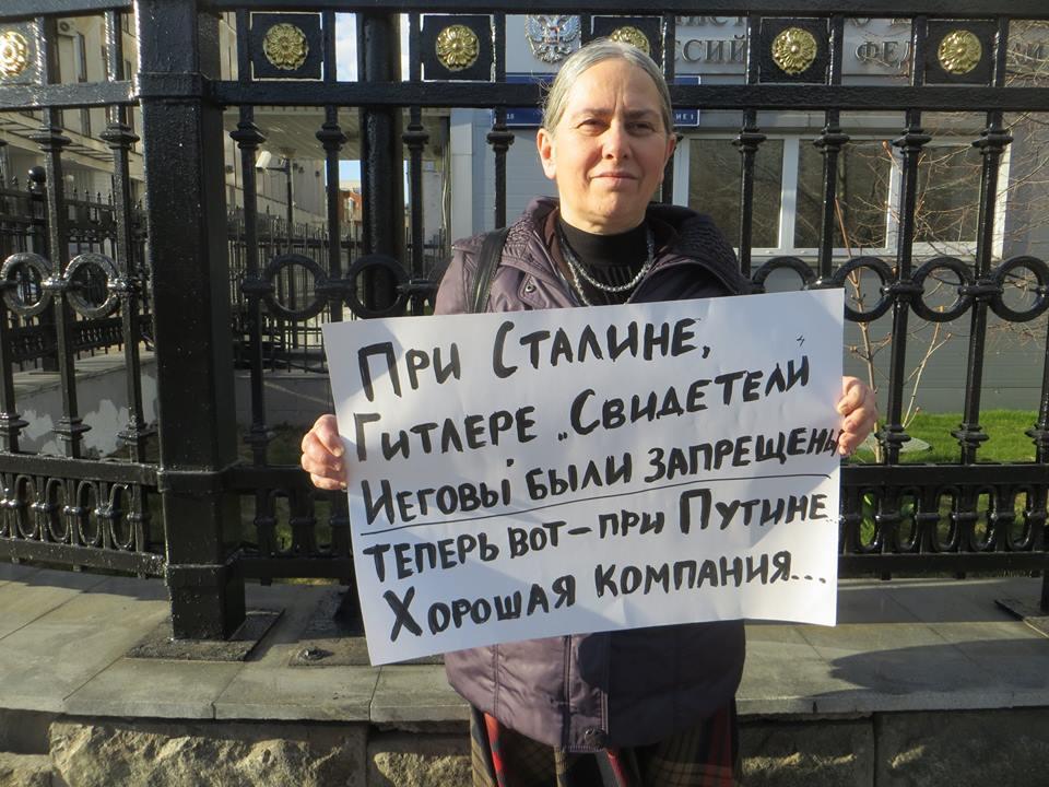 25-04-2017_elena_sannikova_2
