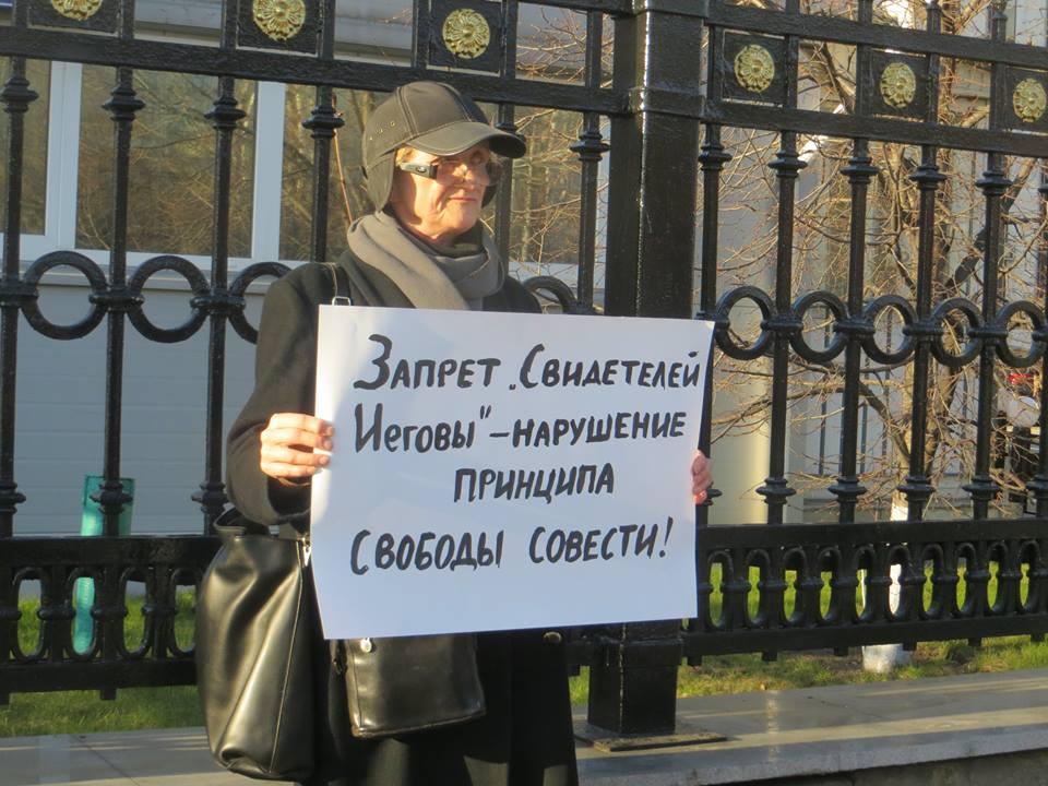 25-04-2017_lyudmila_patsukova_1.jpg