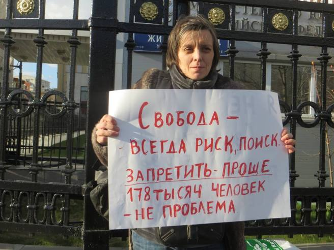 25-04-2017_masha_ryabikova_2.jpg