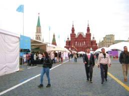 Книжная ярмарка на Красной площади