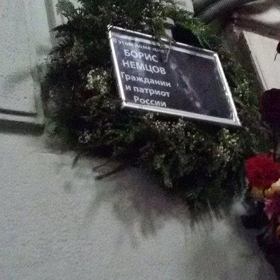 на Ордынке табличка очень радует, спасибо Татьяна Тихонович. Фотографии – Алена Голубева