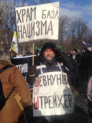 Григорий СаксоновФотографии — Тамара Луговых
