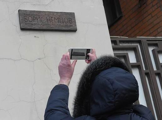 Церемония установки мемориальной доски в честь Бориса Немцова на стене дома, где жил политик. Фотографии — Александр Миридонов / Коммерсантъ