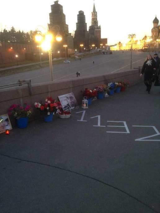 Мемориал Бориса Немцова 04.04.2018. Фотографии — Ирина Натапова