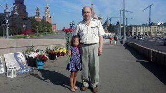 Фотографии — Сергей Киреев
