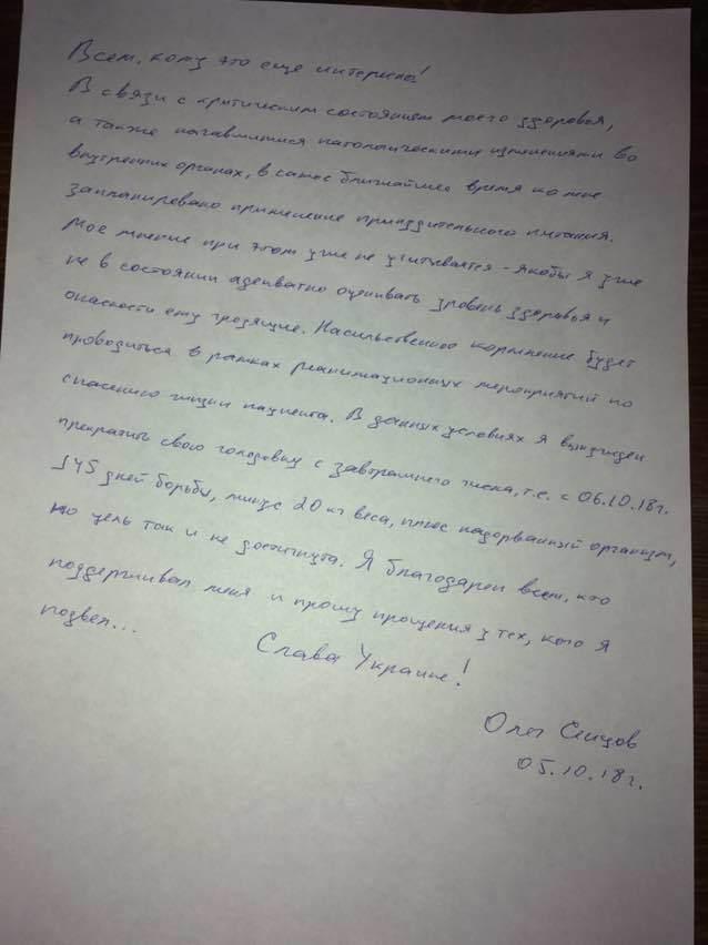 letter_from_oleg_sentsov.jpg