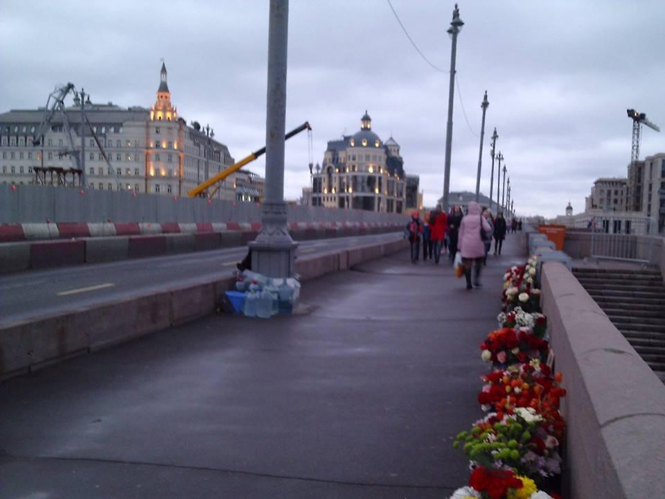 27.10.2018.bridge-picket–morning 7 (1)