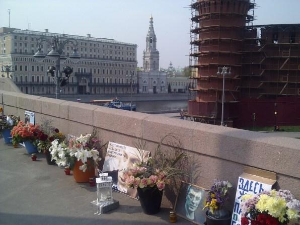 27.04.2019 Утреннее дежурство на Мосту Немцова