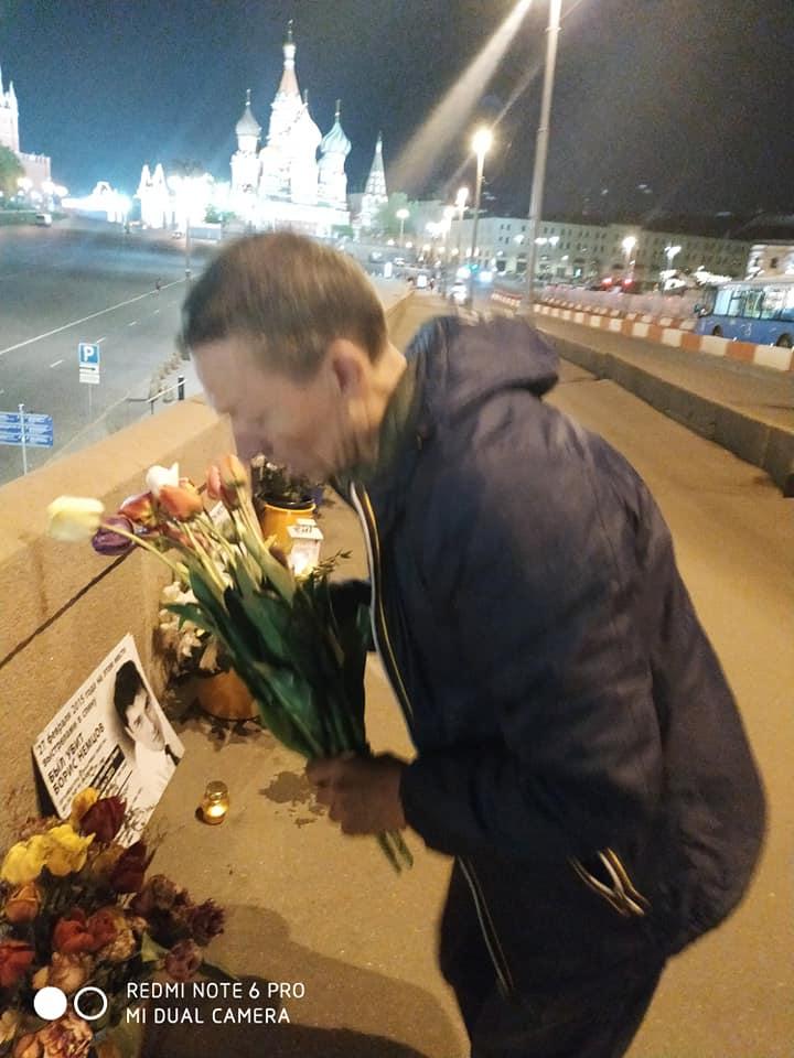 Немцов мост. 7 мая 2019, вечер