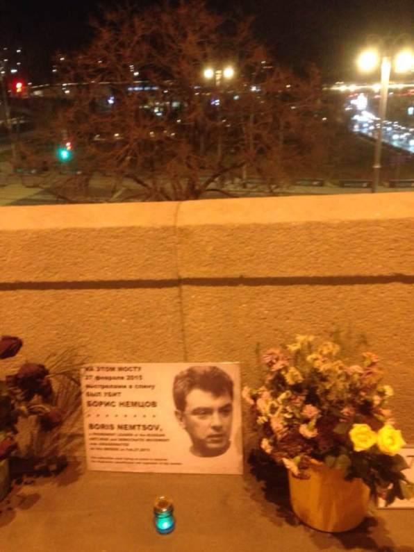 Мемориал Бориса Немцова. 24.11.19 Вечер Фотографии — Ирина Набатова