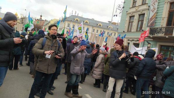 29.02.2020 Марш памяти Немцова.