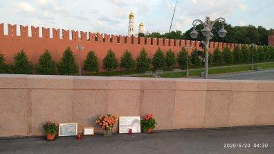 20.06.2020 Немцов мост. Мемориал на рассвете