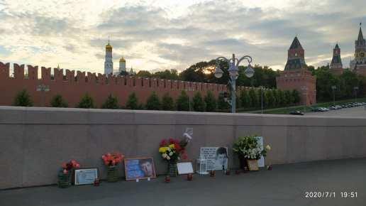 01.07.2020 Дневное дежурство на Мосту Немцова. Закат