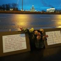 Мост Бориса Немцова. 2097 день...