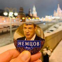 Значок «Немцов мост» улетел в Екатеринбург