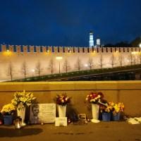 Лаконичный Мемориал