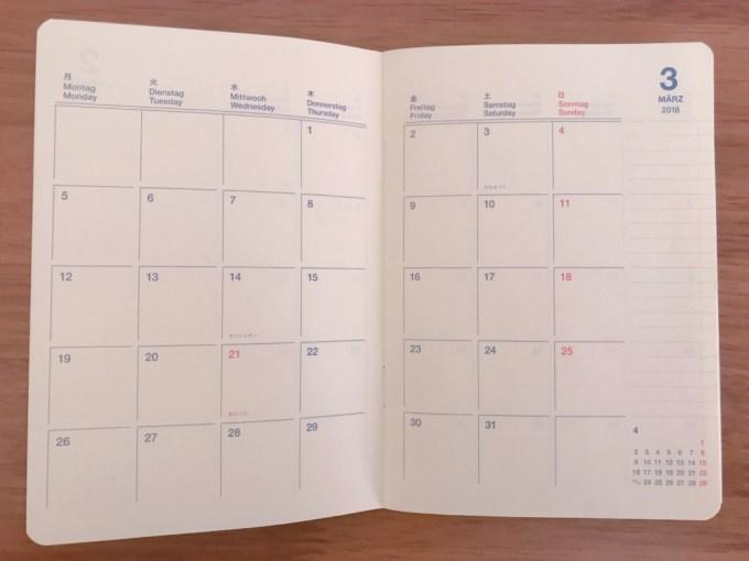 ロルバーン手帳マンスリーページ