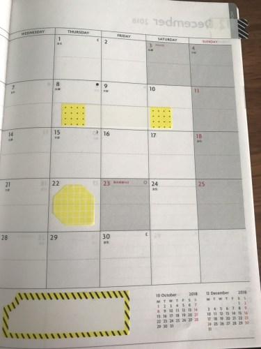 フィルム付箋とマンスリーカレンダー