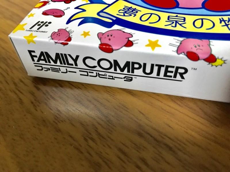 カービィのファミコン型メモ帳とノート