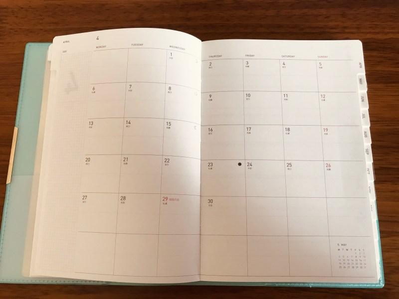 デルフィーノのcoated手帳20204月から