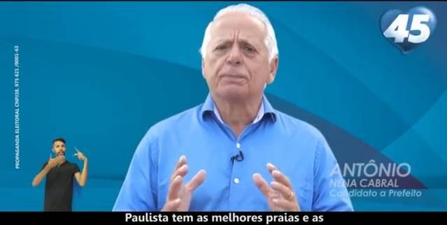 PAULISTA 2020: ADMINISTRAÇÃO COM RESPONSABILIDADE