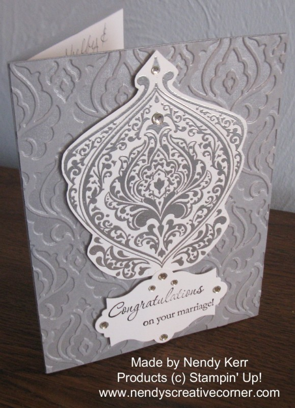 Silver Beautifully Baroque Wedding Card