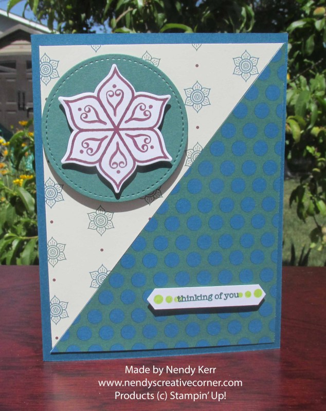 Diagonal Twist Flower Card