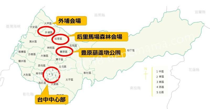 台中花博会場地図