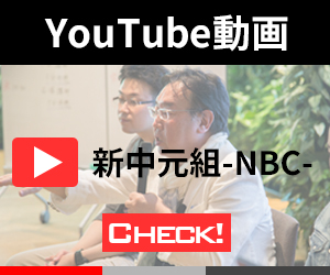 NBCのyoutubeチャンネルバナー