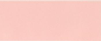 Satijnlint luxe | 50mm | abrikoos *kleur 61
