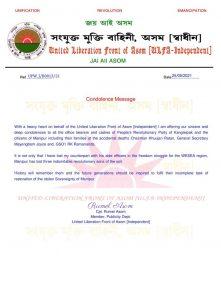 Manipur: 3 PREPAK leaders including chairman Sathy killed in road mishap; ULFA(I) condoles their demise 2