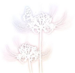 彼岸花に留まる蝶のシルエット(8パターン)