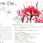 NF016-loving
