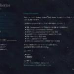 NF019-Einherjar