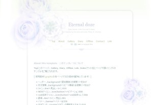 NF021-Eternal doze