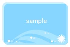 波模様と花柄の飾り枠(透過GIF)(8パターン)