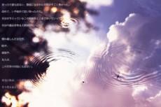 sky274-usnw000