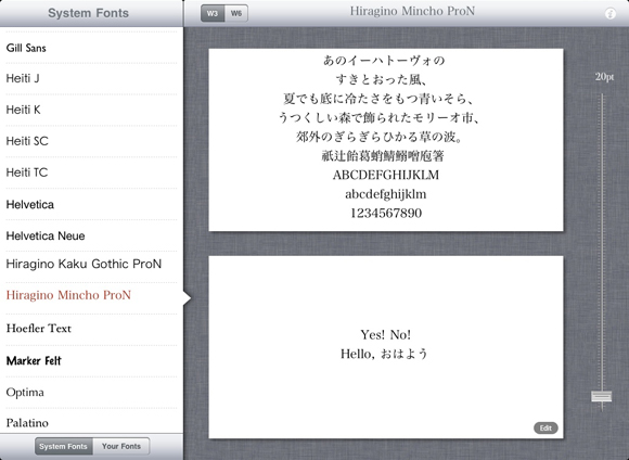 Font Book for iPad