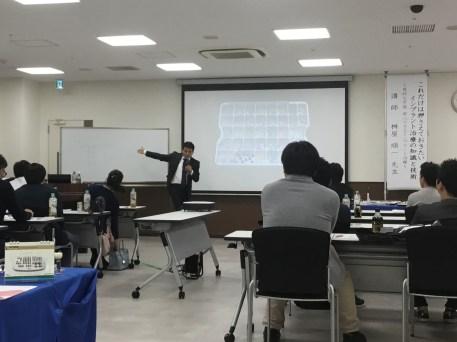桝屋順一先生 インプラント治療 スキルアップセミナー(新大阪)開催報告