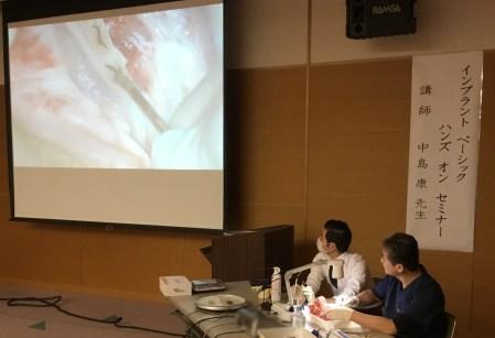 中島康先生講演会(南大阪)開催報告