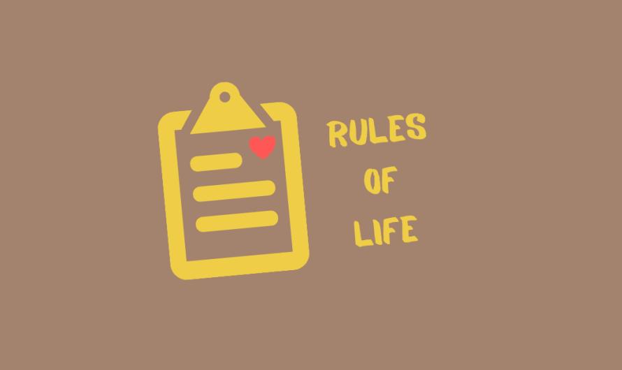 Главные правила жизни и любви к себе