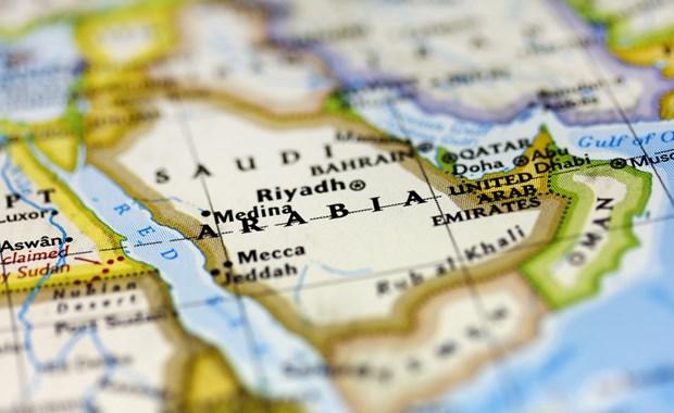 Ενωμένα Αραβικά Εμιράτα που χρονολογούνται