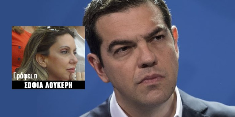 tsipras_syntagma.jpg