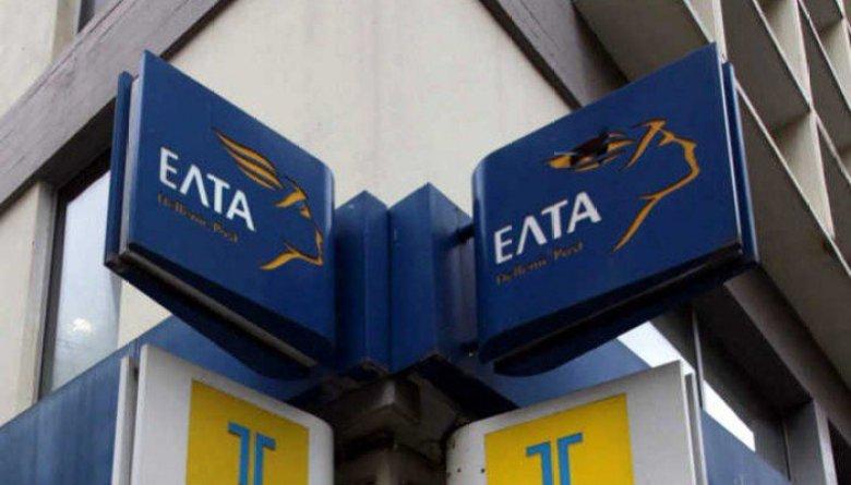 elta74401