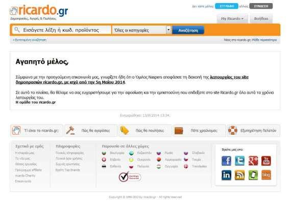 ricardo.gr_closed